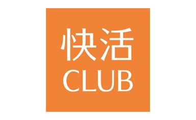 Club コロナ 快活